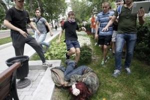 Gay Activist Getting Beaten